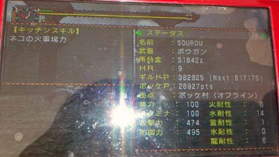 2ndG 銀レウス2