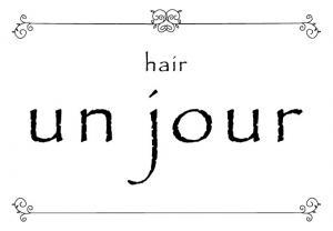 unjour_logo_convert_20120809140301.jpg