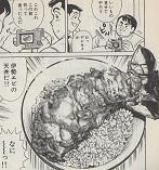 「食」にこだわりすぎるあまり、伊勢海老の天丼、ステーキ丼、フォアグラ丼など製作!