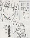 シュトロハイムさん風に言うなら「日本のホットケーキミックスの満足度は世界一チィィィィ!!」