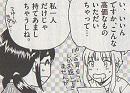 思いがけずゆりえさんから、北海道の実家から送られてきたスモークサーモンを頂きます