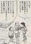 ハナちゃんは肉屋さんが正月用に仕入れたハムを余らせ、値引くことを予測していました