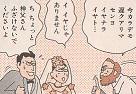 結婚式当日、誓いの儀式の際にいきなり「本当に後悔しませんか?」とくどく念押しする神父