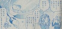 元々お子さんたちの為にプリンを手作りしていた広田先生ですが、このプリンには脱帽!