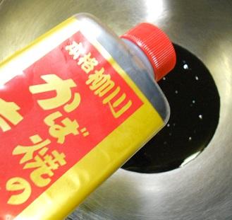 まぶし鰻風油あげご飯4