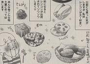 蓮根が大好物な広田先生は、秋から冬にかけて蓮根料理をせっせと作られるのだとか