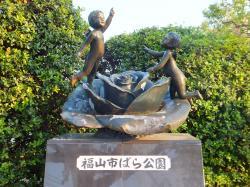 福山市ばら公園