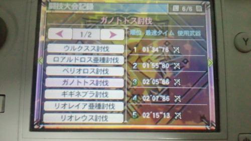 NEC_0073.jpg
