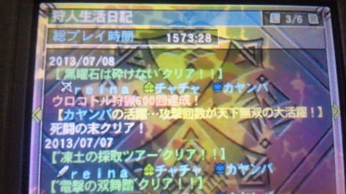NEC_0258.jpg