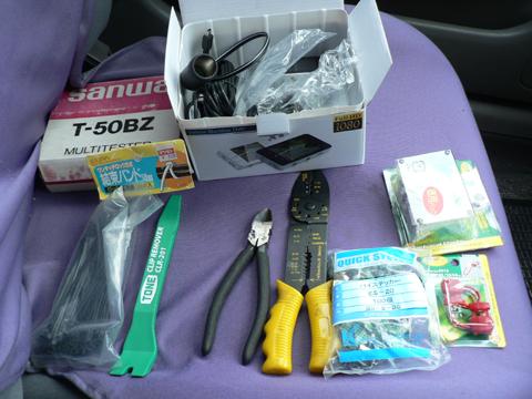 使った工具と部品類