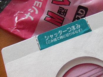 2012_07150010.jpg