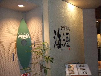 2013_06070017.jpg