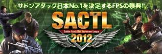 SACTL 2012