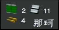 ナカチャンダッタモノダヨー