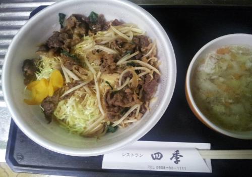 四季・焼肉丼