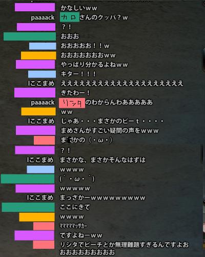 2013_11_26_0008.jpg