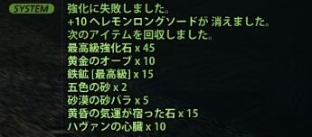 2013_12_02_0000.jpg