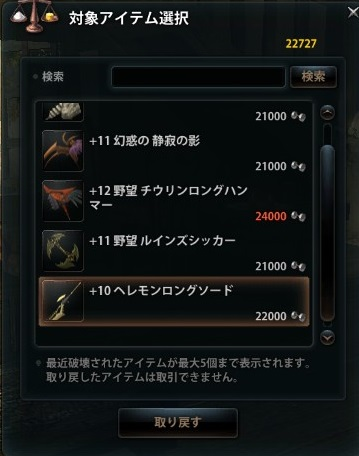 2013_12_03_0000.jpg