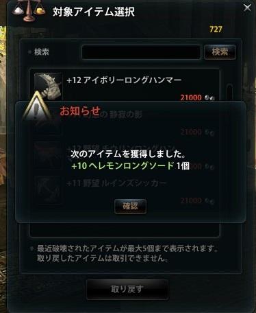 2013_12_03_0001.jpg