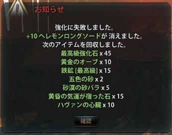 2013_12_03_0003.jpg