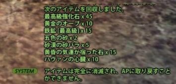 2013_12_04_0002.jpg