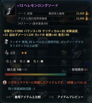 2013_12_16_0004.jpg