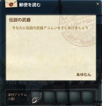 2013_12_16_0010_20131219163533c9a.jpg
