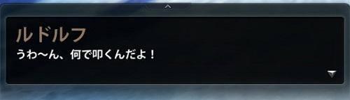 2013_12_18_02.jpg