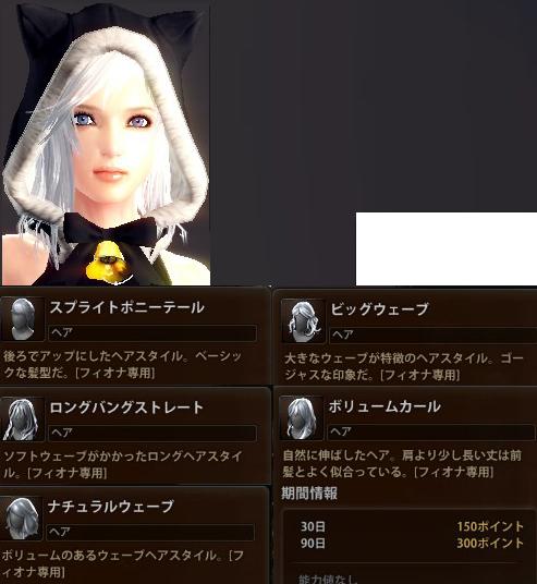2013_12_31_0001.jpg