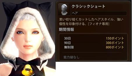 2013_12_31_0002.jpg