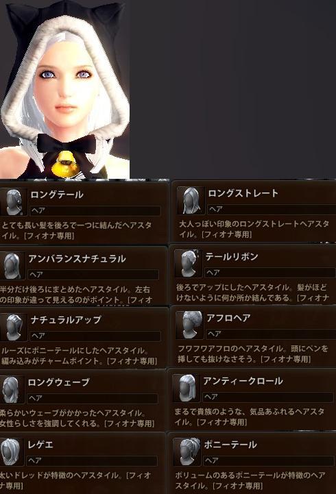 2013_12_31_0011.jpg