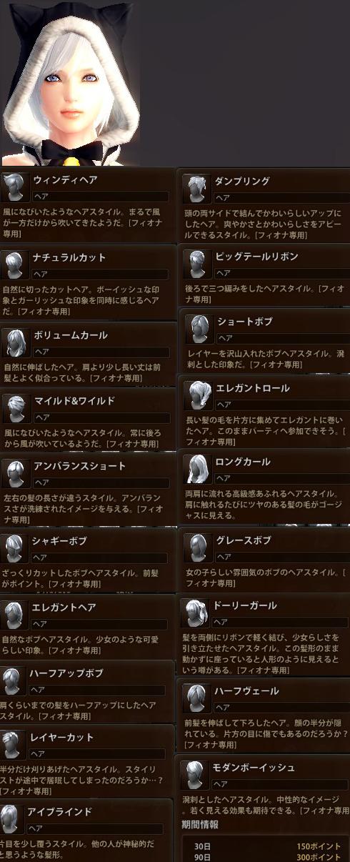 2013_12_31_0012.jpg