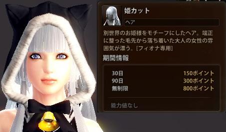 2013_12_31_0014.jpg