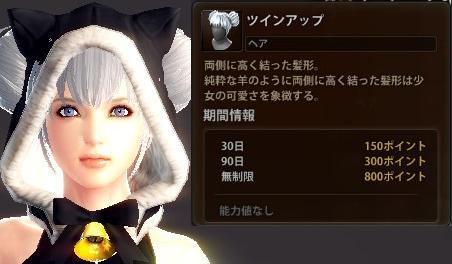 2013_12_31_0015.jpg