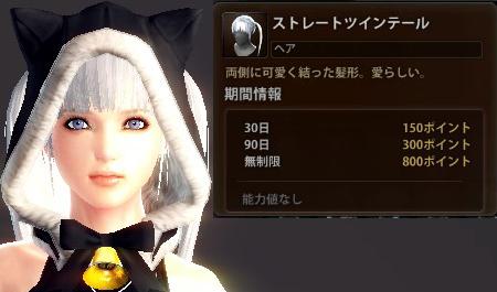 2013_12_31_0017.jpg