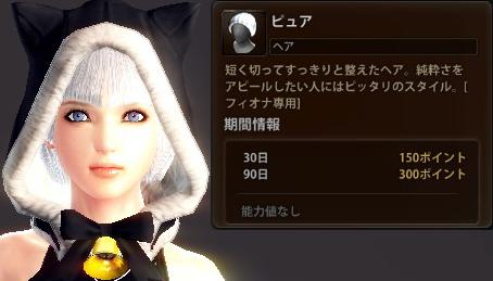 2013_12_31_0024.jpg