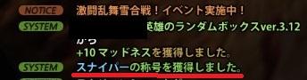 2014_01_03_0013.jpg