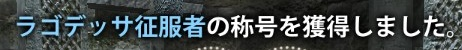 2014_01_10_0000.jpg