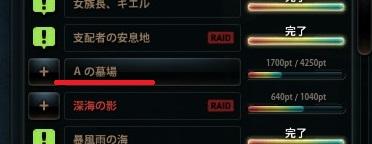 2014_01_13_0000.jpg