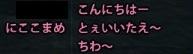 2014_01_19_0010.jpg