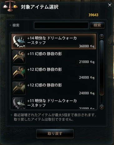 2014_02_02_0000.jpg