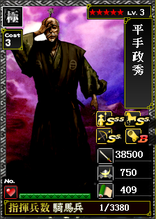 HIRATE-EX.png