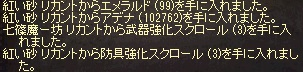 C2253.jpg