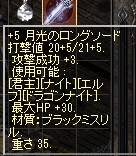 C2259.jpg