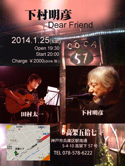dear friend-1