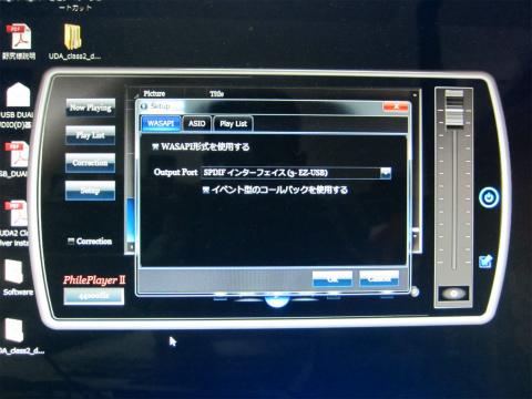 IMG_5194.jpg