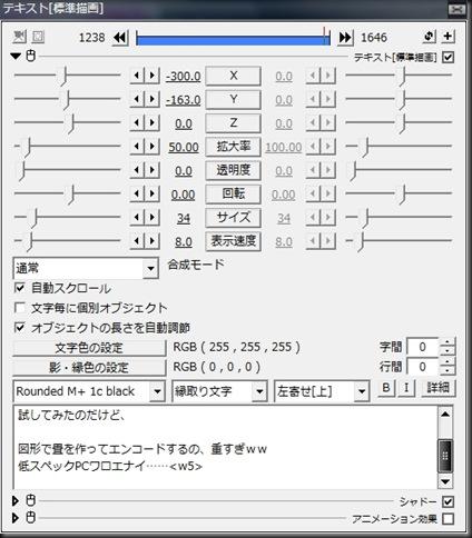 AA2013000380