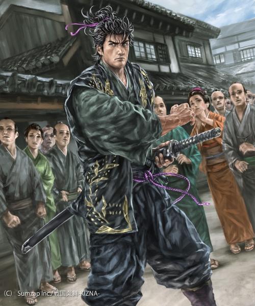 戦国炎舞-KIZNA-「柳生宗厳」
