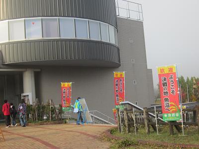 IMG_6210 ⑩ 小出郷文化会館