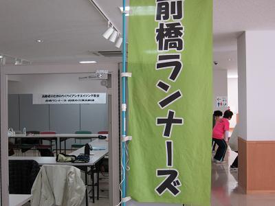 IMG_0017 ⑩ らくらく教室